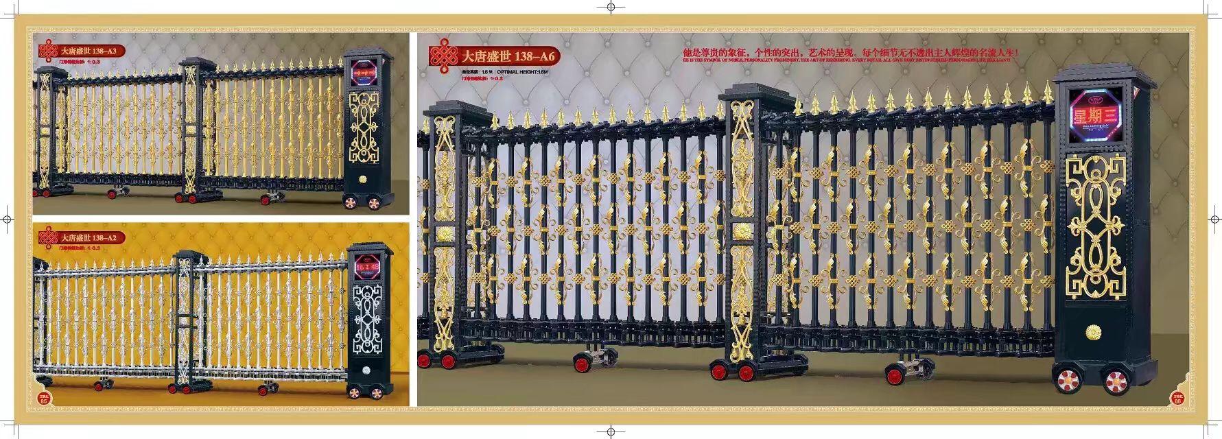 大唐盛世138-A6